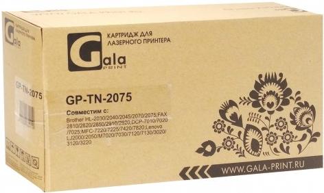 Картридж совместимый GalaPrint TN-2075 для Brother