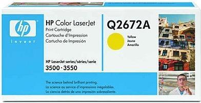 Картридж HP Q2672A желтый оригинальный