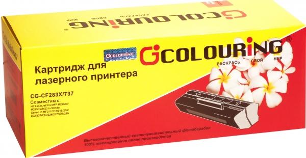Картридж совместимый Colouring CF283X/737 для HP и Canon