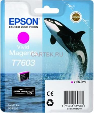Картридж EPSON C13T76034010 пурпурный оригинальный