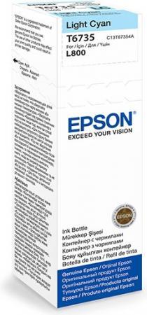 Чернила EPSON T67354A для L800 светло-голубой 70 мл