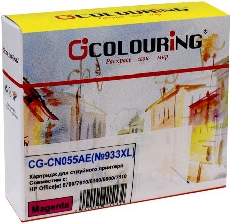 Картридж совместимый Colouring CN055AE пурпурный для HP