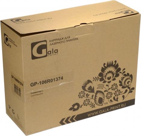 Картридж совместимый GalaPrint 106R01374 для Rank Xerox