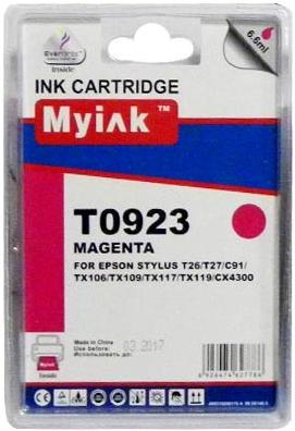 Картридж совместимый MyInk T0923 красный для Epson