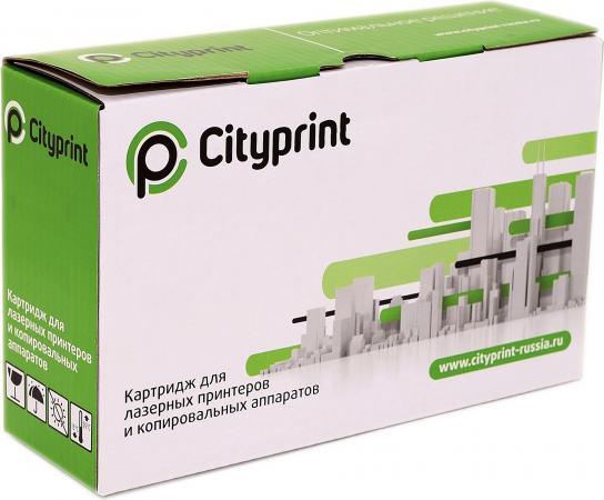 Картридж совместимый Cityprint TK-1110 для Kyocera