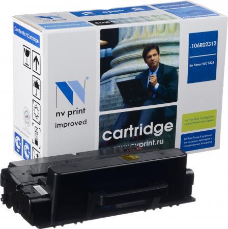 Картридж совместимый NV Print 106R02312 для Xerox