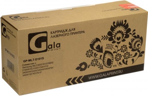 Картридж совместимый GalaPrint MLT-D101S для Samsung