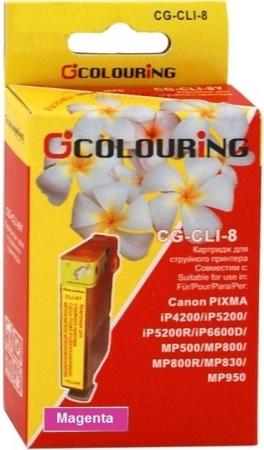 Картридж совместимый Colouring CLI-8M для Canon пурпурный с чипом
