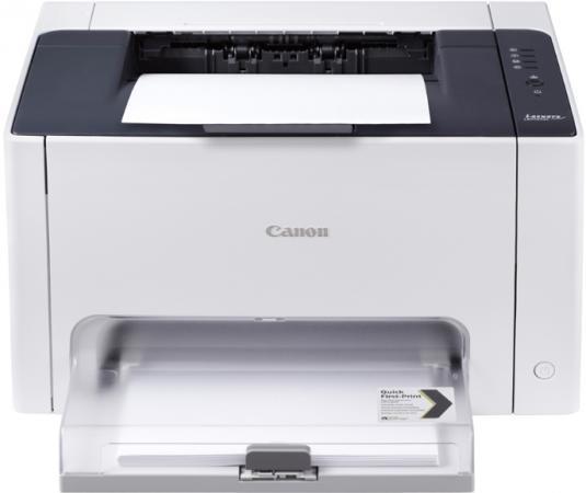 Принтер Canon i-SENSYS Color LBP-7010C