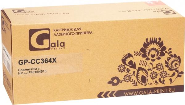 Картридж совместимый GalaPrint CC364X для принтеров HP