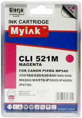 Картридж совместимый MyInk CLI-521M красный для Canon