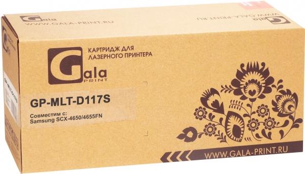Картридж совместимый GalaPrint MLT-D117S для Samsung