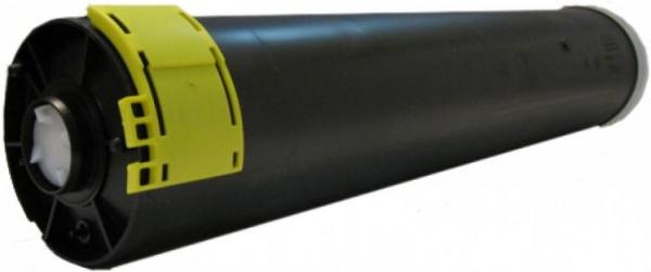 Тонер-картридж Xerox 006R90349 желтый оригинальный