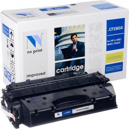 Картридж совместимый NV Print CF280X/CE505X для HP