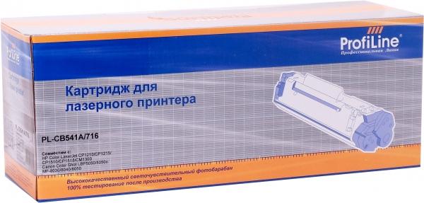 Картридж совместимый ProfiLine Color LaserJet CB541A/716 для HP