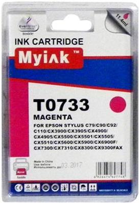 Картридж совместимый MyInk T0733N красный для Epson