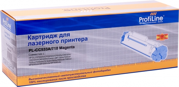 Картридж совместимый ProfiLine CC533A/718 Magenta для HP