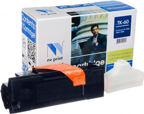 Картридж совместимый NV Print TK-60 для Kyocera