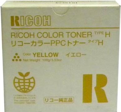 Картридж Ricoh H желтый оригинальный