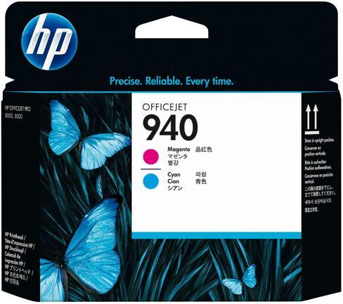 Картридж HP C4901A двухцветный оригинальный