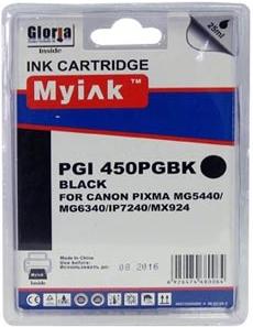 Картридж совместимый MyInk PGI-450XLPGBK черный для Canon