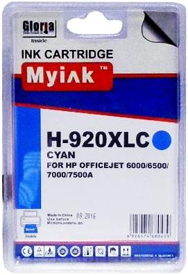 Картридж совместимый MyInk CD972A синий для HP