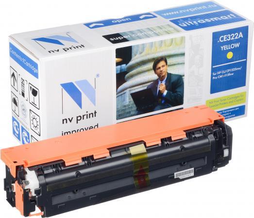 Картридж HP CE322A желтый совместимый NV Print