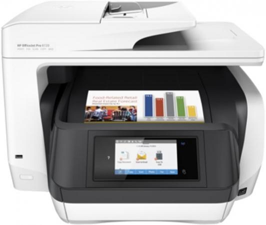 МФУ HP OfficeJet Pro 8720 eAiO
