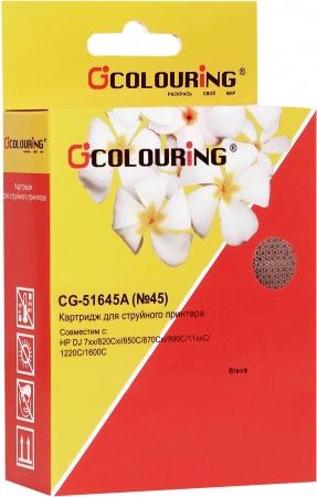 Картридж совместимый Colouring 51645AE №45 для HP