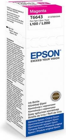 Чернила EPSON T66434A для L100/L200 пурпурный 70 мл