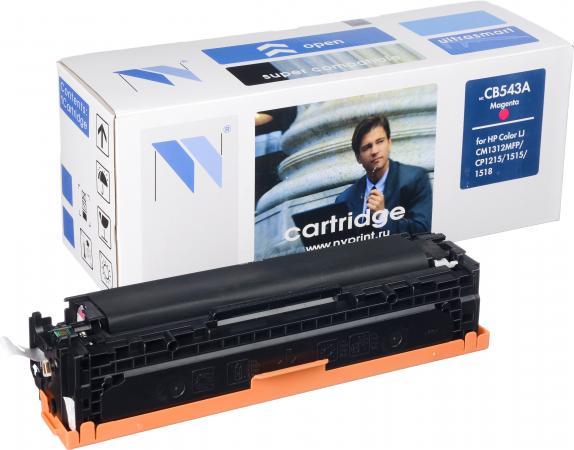 Картридж HP CB543A пурпурный совместимый NV Print