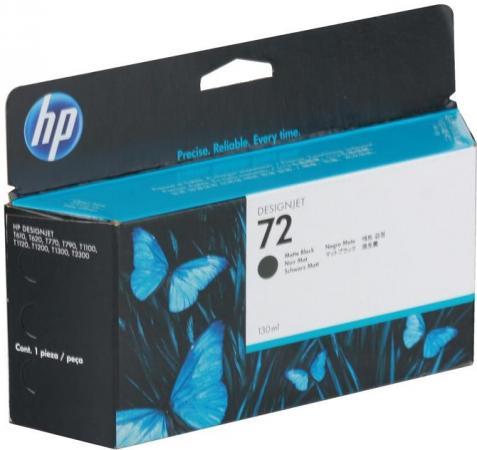 Картридж HP C9403A черный оригинальный