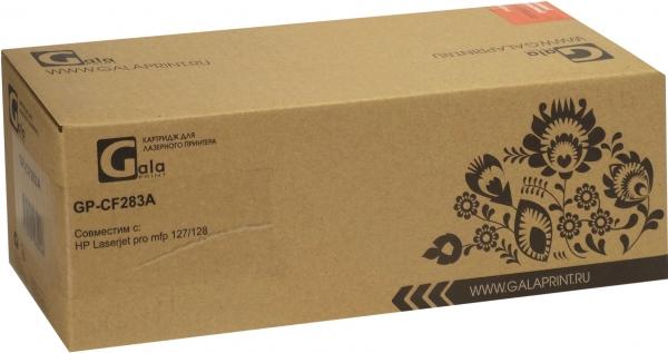 Картридж совместимый GalaPrint CF283A для HP