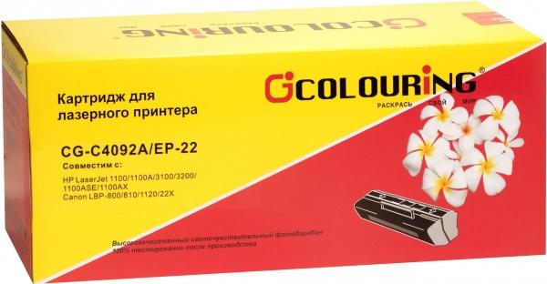 Картридж совместимый Colouring C4092A/EP-22 для HP и Canon
