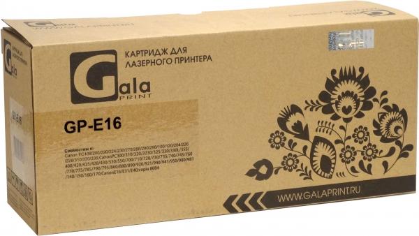 Картридж совместимый GalaPrint E16 для Canon разборный