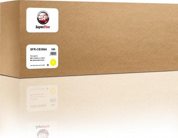 Картридж совместимый SuperFine CB386A желтый для HP