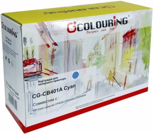Картридж совместимый Colouring CB401A для HP голубой
