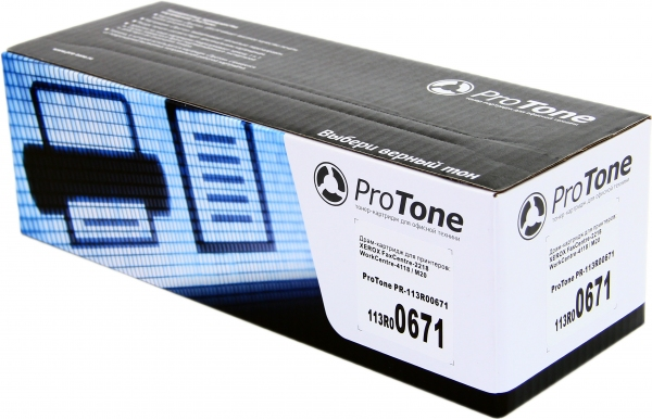 Копи-картридж Xerox 113R00671 совместимый ProTone