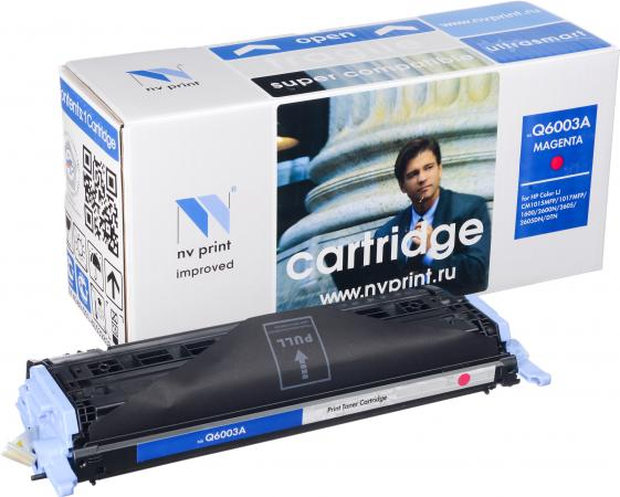 Картридж совместимый NV Print Q6003A пурпурный для HP