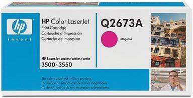 Картридж HP Q2673А пурпурный оригинальный