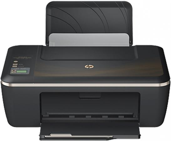 МФУ HP Deskjet Ink Advantage 2520hc