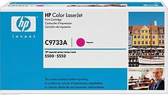 Картридж HP C9733A пурпурный оригинал