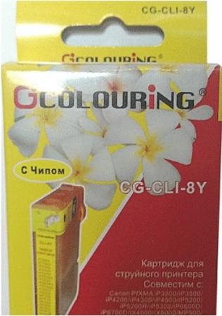Картридж совместимый Colouring CLI-8Y для Canon желтый с чипом