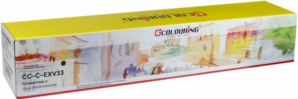 Тонер-туба совместимый Colouring C-EXV33 (2785B002) для Canon