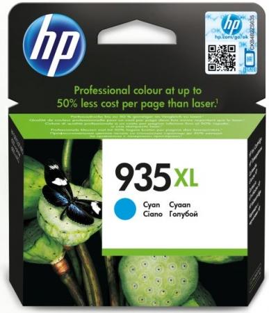 Картридж №953XL для HP синий