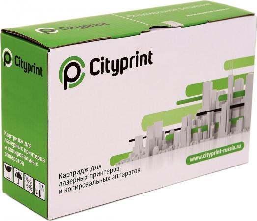Картридж совместимый Cityprint CE401A голубой для HP