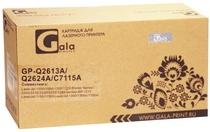 Картридж совместимый GalaPrint Q2613X/Q2624X/C7115X для HP и Canon