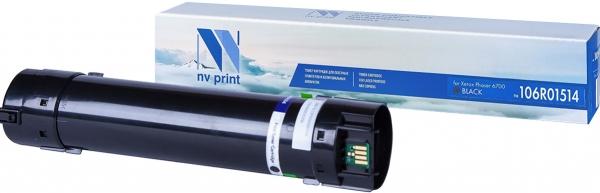 Картридж совместимый NVPrint 106R01514 для Xerox черный