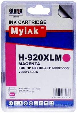 Картридж совместимый MyInk CD973A красный для HP