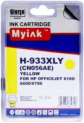 Картридж совместимый MyInk CN056AE желтый для HP